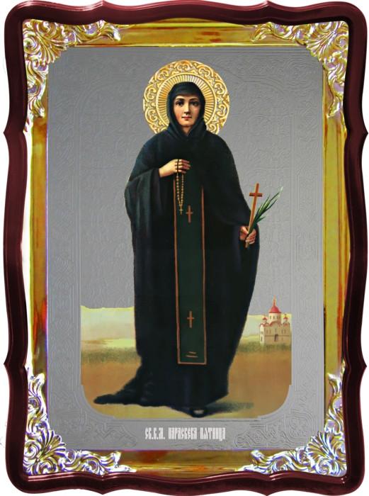 Икона под серебро Святая Параскева Пятница ростовая в православном магазине