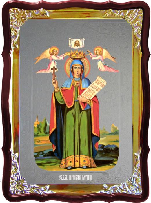 Икона с фоном под серебро Святая Параскева Пятница (рост)  в православном магазине