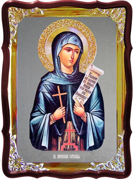 Храмовая икона под серебро Святая Параскева Сербская  в церковной лавке