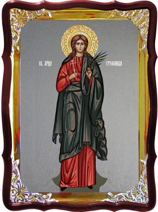Храмовая икона под серебро Святая Стефанида ростовая в церковной лавке