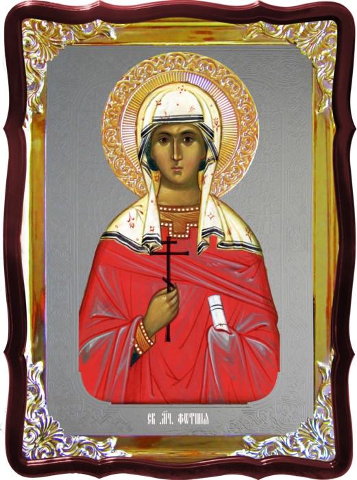 Икона с фоном под серебро Святая Фотина  в православном интернет магазине