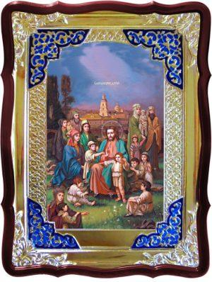Икона храмовая Благословение Христа Детей в ризе