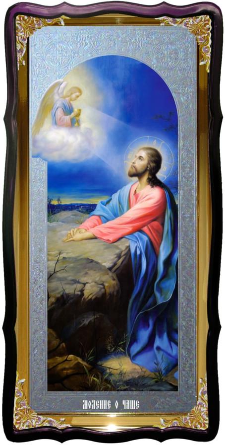 Икона Моление о чаше с фоном под серебро
