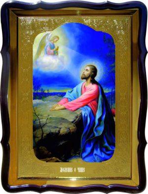 Православная икона Иисуса Христа - Моление О Чаше