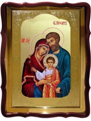Икона рождения Иисуса Христа Святое семейство (Иосиф