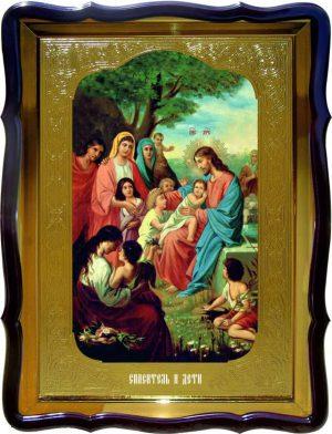 Православная икона Иисуса Христа - Спаситель и дети
