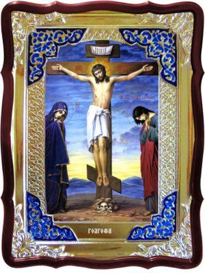 Распятие Христа - икона для храма Голгофа