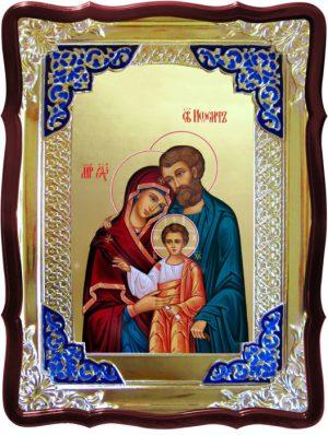 Икона Спасителя и Богородицы - Святое семейство (Иосиф