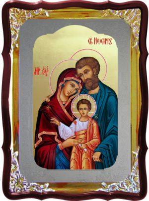 Иисус икона храмовая -  Святое семейство (Иосиф