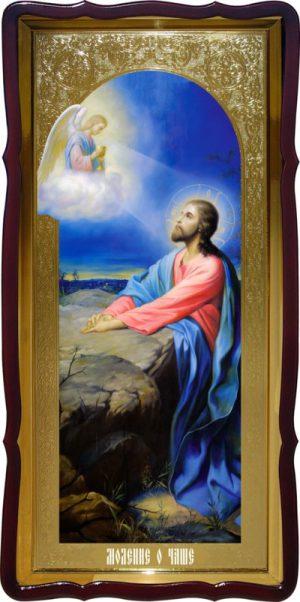 Икона церковная Иисуса Христа - Моление О Чаше
