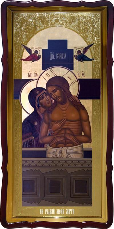Икона храмовая Христа -  Не рыдай Мене Маты