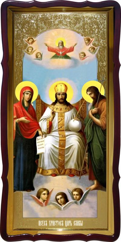 Иконография Иисуса Христа - икона Царь Славы