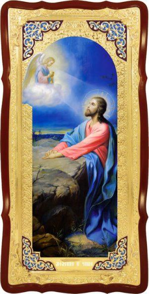 Молитва Иисуса Христа на иконе - икона Моление о чаше
