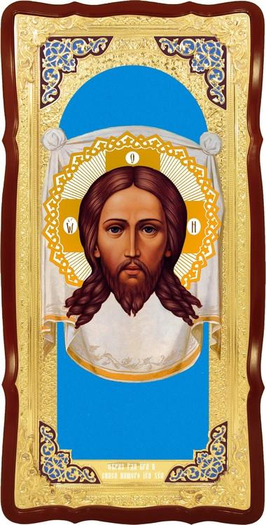 Иконы православные Иисуса христа -  Спас нерукотворный