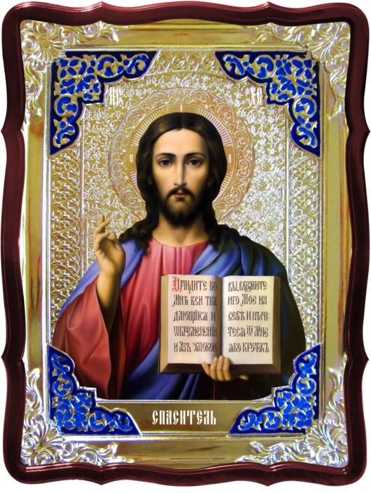 Образ Спасителя