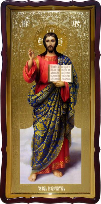 Икона Иисуса для храма - Спаситель (рост.)