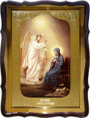 Храмовая икона Благовещение Пресвятой Богородицы