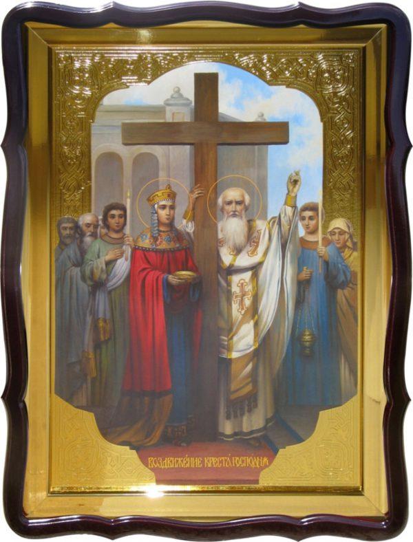 Икона для церкви Воздвижение Креста Господня