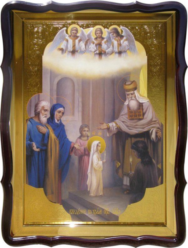 Икона для церкви Введение в Храм Пр. Богородицы