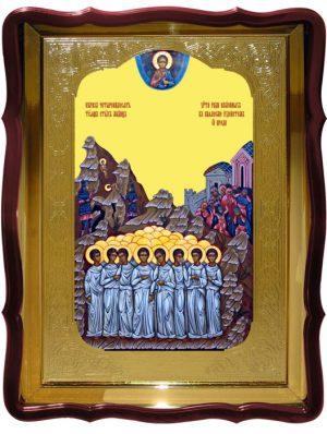 Храмовая икона Вифлеемские младенцы мученики