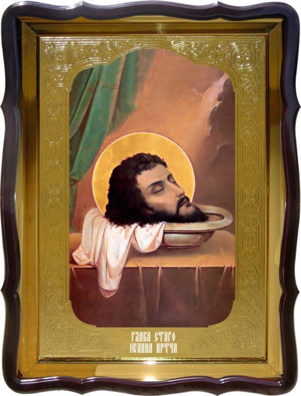 Храмовая икона Глава Святого Иоанна Предтечи