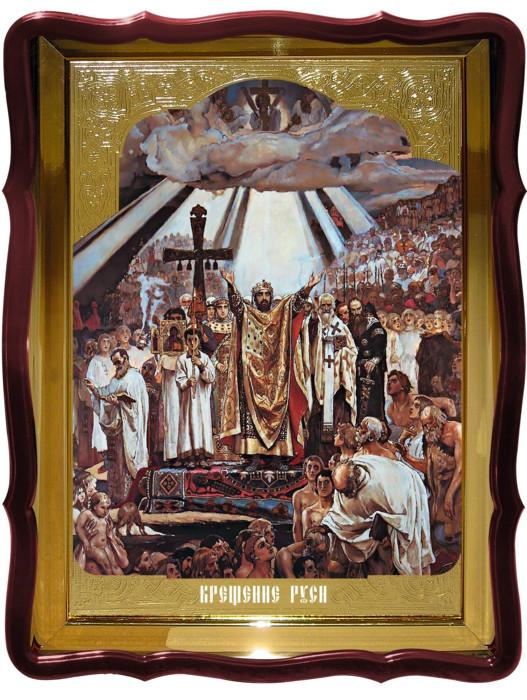 Православная икона Крещение Руси