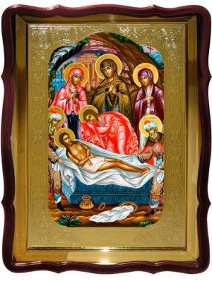 Православный магазин предлагает икону Положение в гроб