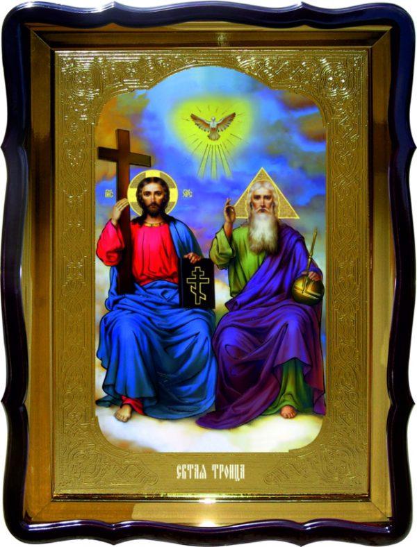 Иконы православной церкви: Св. Троица (новозаветная)