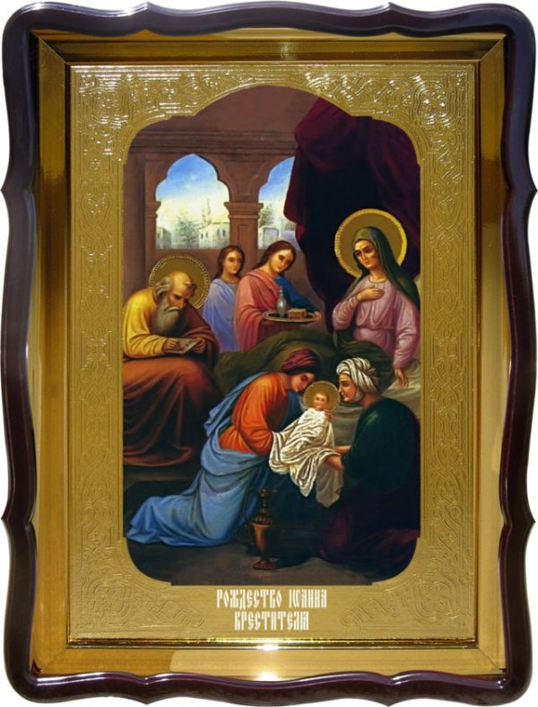 Магазин икон предлагает икону Рождество Св. Иоанна Крестителя