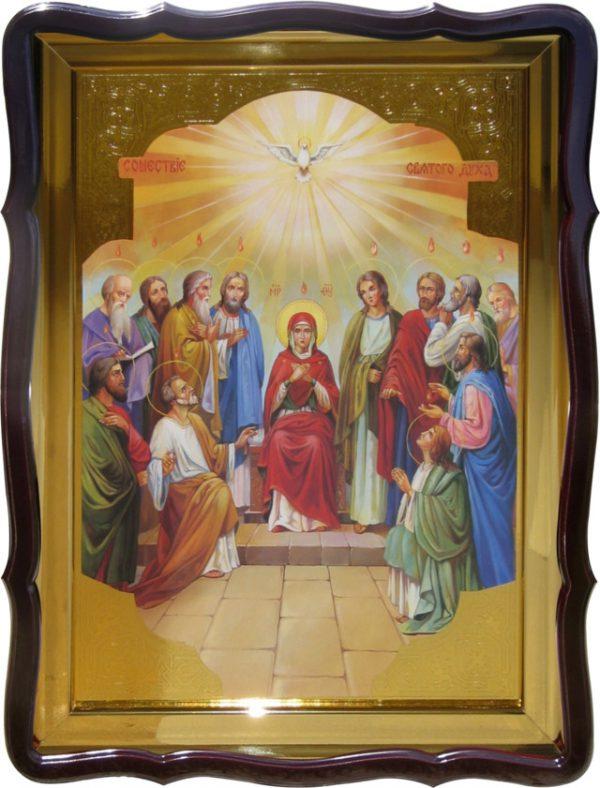 Икона для православного храма Сошествие Св. Духа
