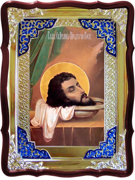 Православный магазин предлагает икону Глава Иоанна Предтечи