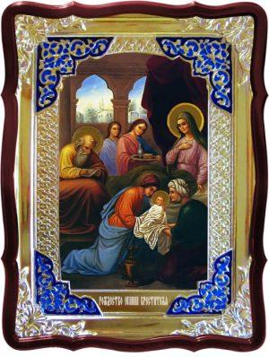 Православная икона Рождество Иоанна Крестителя