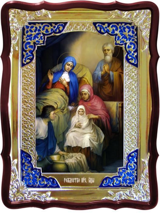 Православный магазин предлагает икону Рождество Пресвятой Богородицы