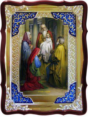 Иконы православной церкви: Сретение Господне