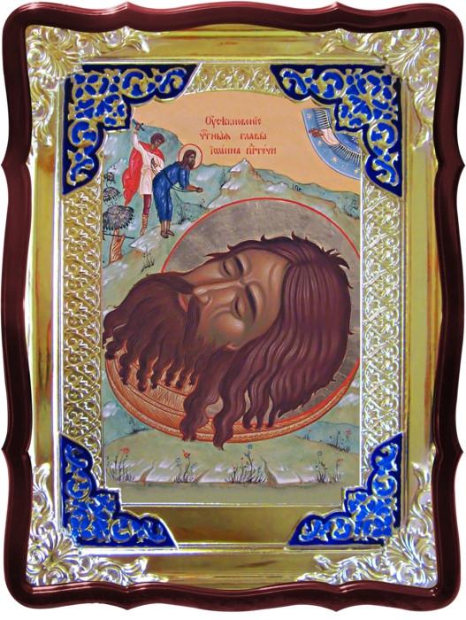 Икона для православного храма Усекновение главы Иоанна Предтечи