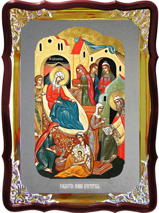 Православная икона Рождество Иоанна Крестителя виз