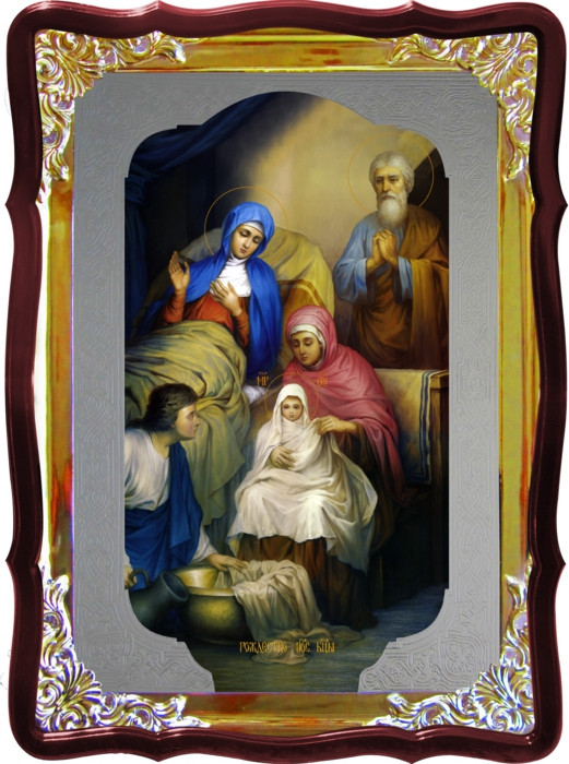 Храмовая икона под серебро Рождество Пресвятой Богородицы