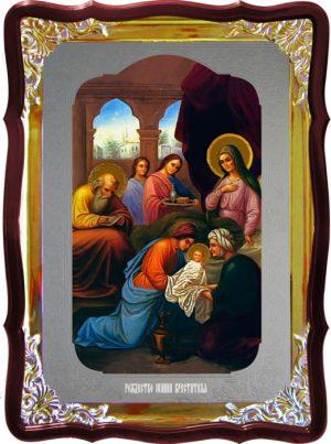 Икона для церкви Рождество Иоанна Крестителя