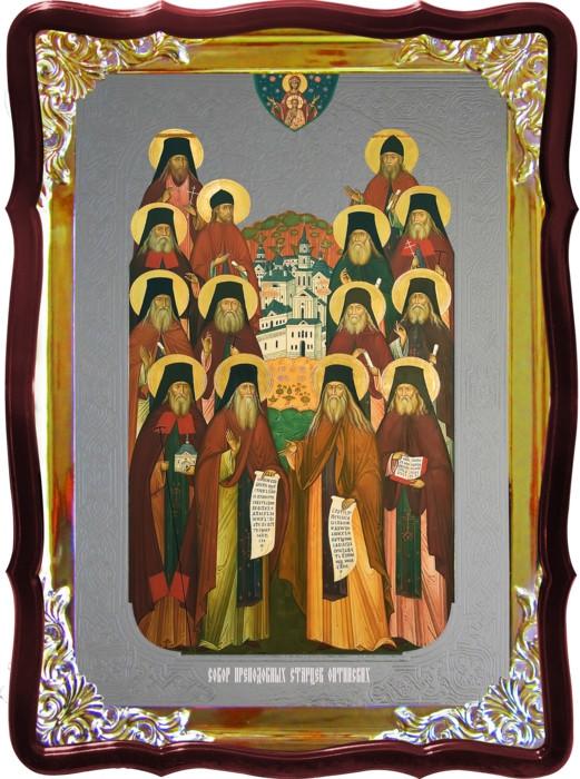 Иконы православной церкви: Собор преподобных старцев Оптинских