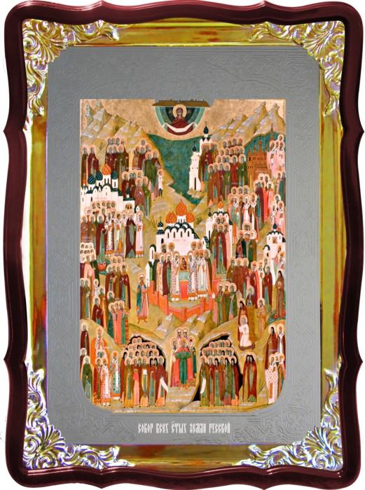 Икона для православного храма Собор Святых земли Российской