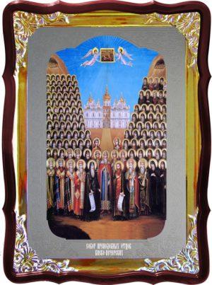 Иконы православной церкви: Собор Святых Отцов Киево-Печерских