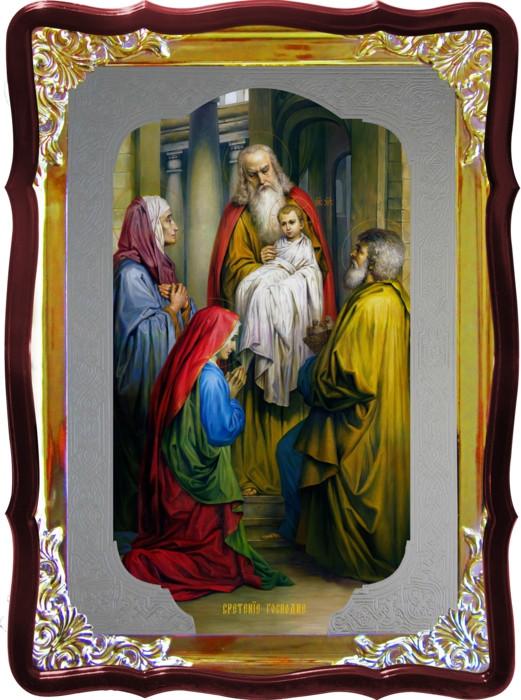 Икона для православного храма Сретение Господне