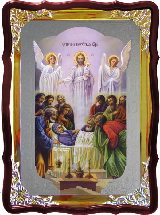 Храмовая икона Успение Пресвятой Богородицы
