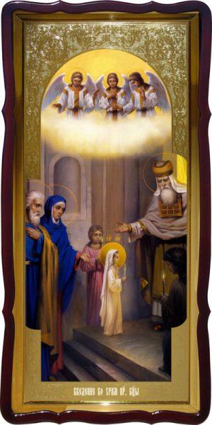 Храмовая икона фон золото: Введение в Храм Пр. Богородицы