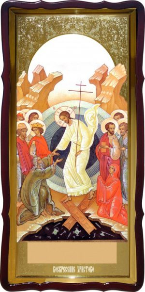 Православный магазин предлагает икону Воскресение Христово