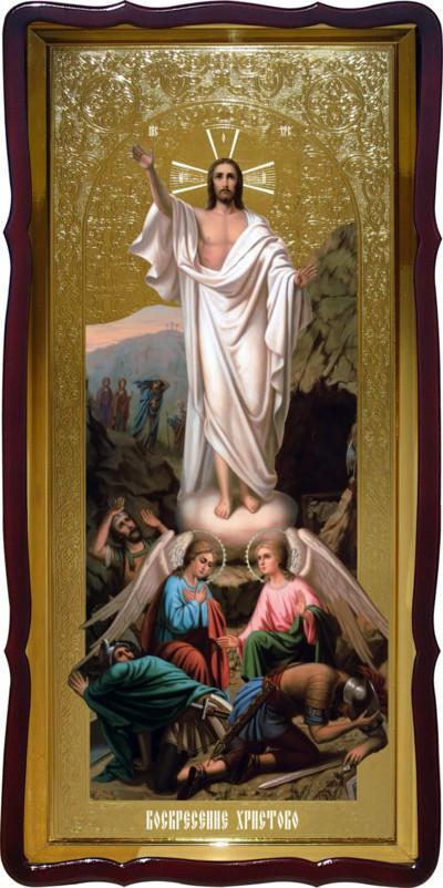 Магазин икон предлагает икону Воскресение Христово