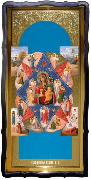 Иконы православной церкви: Неопалимая купина