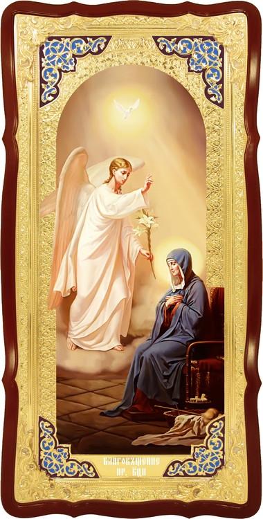 Православная икона Благовещение Пресвятой Богородицы