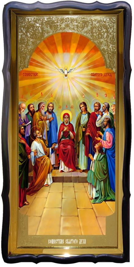 Икона для церкви Сошествие Святого Духа