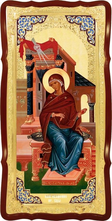 Православный магазин предлагает икону Благовещение